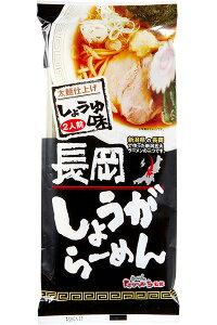 長岡しょうがらーめん214g(2人前)/拉麺 ラーメン 醤油 しょうゆベース 乾麺 インスタント 新潟 醤油 生姜