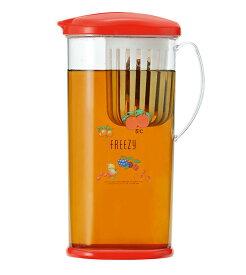 フリージーポット アップル5 2.0L(0047108)ティーポット 卓上 麦茶ポット 緑茶 水出し 熱中症対策【日本製】