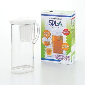 クーリングポット スプラ2.2L(0047040)お茶ポット ピッチャー 麦茶 緑茶 熱中症対策 水分補給 軽量【日本製】