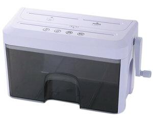 3wayハンドシュレッター クロスカット(SV-4212)A4サイズ対応 CD クレジットカード 個人情報保護 手動 手回しハンドル 裁断 お中元 御中元