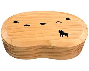 ねことさかな くりぬき弁当箱 ビーンズ(66028)ゴムバンド付 天然木 お豆型 猫雑貨 ネコ 魚 ナチュラル ランチボックス ケース