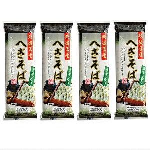 越後へぎそばセット4P(EHS-25)/蕎麦 そば なめらか 名産品 乾麺 インスタント 新潟 ギフト クリスマス xmas