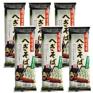 越後へぎそばセット6P(EHS-35)/蕎麦 そば なめらか 名産品 乾麺 インスタント 新潟