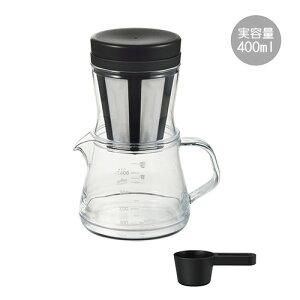 コーヒーサーバーストロン400ml 2WAYドリッパーセット(ホワイト/ブラック)(TW-3756_7)約3杯分 計量スプーン付 急須 ティーポット ストレーナー 紅茶 日本茶 透明 樹脂製 割れにくい 食洗器対応【