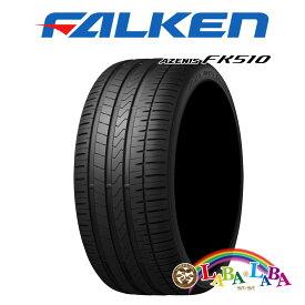 FALKEN ファルケン AZENIS アゼニス FK510 235/35R19 91Y XL サマータイヤ 2本セット