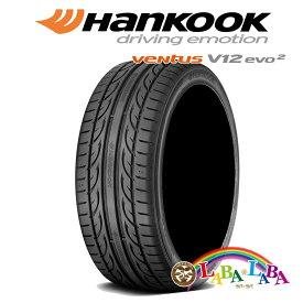 HANKOOK ハンコック VENTUS V12 evo2 ベンタス K120 245/40R20 99Y XL サマータイヤ 4本セット
