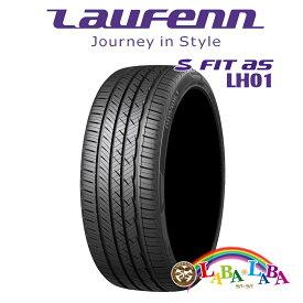 HANKOOK LAUFENN ハンコック ラウフェン S Fit as LH01 215/45R17 91W XL サマータイヤ ミニバン 4本セット