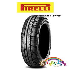 PIRELLI ピレリ Cinturato チントゥラート P6 195/65R15 91V サマータイヤ ミニバンも 4本セット