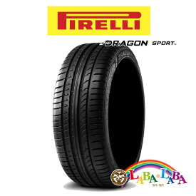 PIRELLI ピレリ ドラゴンスポーツ DRAGON SPORT 225/45R17 91W サマータイヤ 4本セット