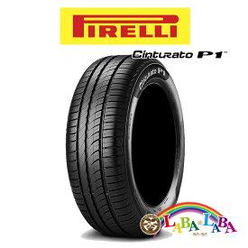 PIRELLI ピレリ Cinturato チントゥラート P1 195/65R15 91V サマータイヤ ミニバンも