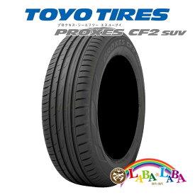 TOYO トーヨー PROXES プロクセス CF2 SUV 225/55R18 98V サマータイヤ SUV 4WD 2本セット