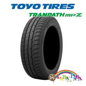 TOYO トーヨー TRANPATH トランパス MPZ 215/45R18 93W サマータイヤ ミニバン 4本セット