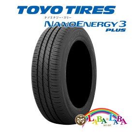 TOYO トーヨー NANOENERGY3 PLUS 225/50R18 95W サマータイヤ 4本セット