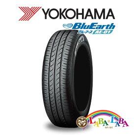 YOKOHAMA ヨコハマ BluEarth ブルーアース AE01 165/55R15 75V サマータイヤ 4本セット