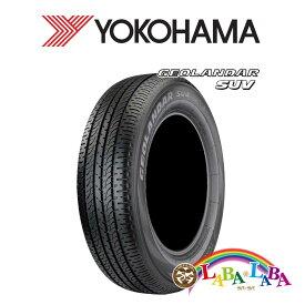 YOKOHAMA ヨコハマ GEOLANDAR ジオランダー G055 235/55R18 100V サマータイヤ SUV 4WD 2本セット