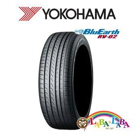 YOKOHAMA ヨコハマ BluEarth ブルーアース RV02 225/55R17 97W サマータイヤ ミニバン 4本セット
