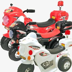 電動乗用バイクアメリカンポリスバイク電動三輪車アメリカンバイク乗用玩具子供用三輪車ライト点灯クラクション付き【送料無料】###乗用バイクLQ-998☆###