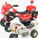 【P20倍確定!】電動乗用バイク アメリカンポリスバイク 電動三輪車 アメリカン バイク 乗用玩具 子供用三輪車 ライト…
