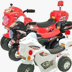 電動乗用バイク アメリカンポリスバイク 電動三輪車 アメリカン バイク 乗用玩具 子供用三輪車 ライト点灯 クラクション付き 【送料無料】 ###乗用バイクLQ-998☆###