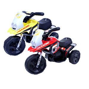 電動乗用バイク 充電式 乗用玩具 オフロードバイク レーシングバイク 子供用 三輪車 キッズバイク ミニバイク 【送料無料】 ###乗用バイクHV318###