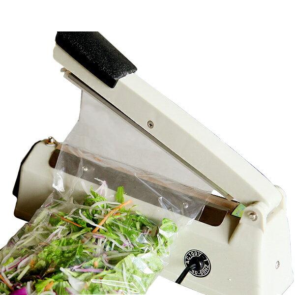 【送料無料】シーラー 20cm 卓上 家庭用 業務用 インパルスシーラー 溶着式 密封 食品 ###シーラー/FR-200A★###