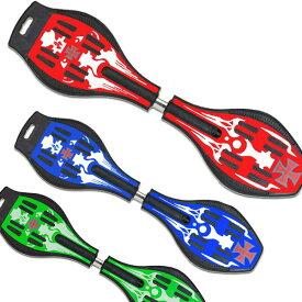 ESSBoard エスボード スケボー おもちゃ 玩具 キッズ 子供 自宅 アウトドア 小学生 プレゼント【送料無料】###エスボードドクロ★###