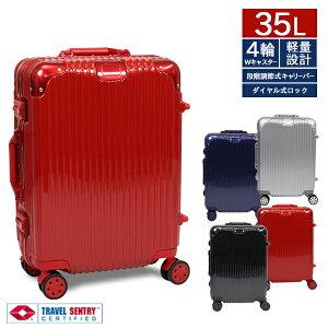 スーツケース Sサイズ アルミフレーム キャリーケース 軽量 TSAロック 35L 1〜3日 オシャレ 丈夫 トラベルケース 【送料無料】 /###ケースDH101-S###