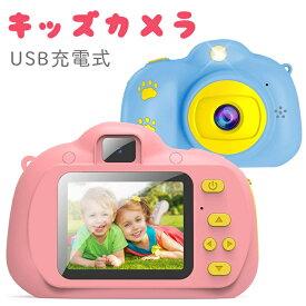 キッズカメラ 子供用 カメラ トイカメラ 500万画素 クリスマス プレゼント 3歳 4歳 5歳 6歳 人気 男の子 女の子 知育玩具 ピンク ブルー 軽量 デジカメ ストラップ付 自撮り 動画 誕生日 加工 高画質 写真 かわいい おもちゃ 送料無料 ###カメラXP-085-###