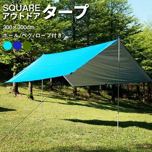 3x3m タープ テント タープテント ヘキサタープ 1〜4用 ポール アルミポール ヘキサゴンタープ 日よけ UVカット 収納バッグ付き ソロキャン 1人 2人 4人 ヘキサ 六角形 簡易テント アウトドア キ