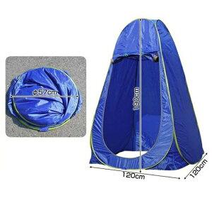 着替えテント高さ190cmワンタッチ簡単組立アウトドア海水浴プール防災着替えテントに最適/【送料無料】/###テントWDGYZP###