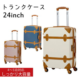 スーツケース M サイズ トランクケース TSAロック搭載 4日〜7日用 中型 軽量 トランク キャリーケース キャリーバッグ おしゃれ かわいい 4輪 suitcase 【送料無料】 ###トランクA-09-M###