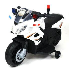 電動乗用バイク 電動乗用玩具 子供 プレゼント 警察 ポリスバイク 白バイ アメリカンポリスバイク 乗用玩具 子供用 補助輪付き 充電式 ライト点灯 サイレン付き 安心 安全 送料無料 ###乗用バイクBJC911###