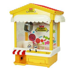 クレーンゲームUFOキャッチャーBGM付きおもちゃ玩具子供ホームパーティー専用コイン付イエローかわいいコイン付き【送料無料】###クレーンJS1726黄###