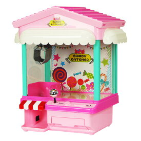 【P10倍確定!】クレーンゲーム UFOキャッチャー BGM付き おもちゃ 玩具 子供 ホームパーティー 専用コイン付 ピンク かわいい コイン付き 【送料無料】 ###クレーンJS1727桃###