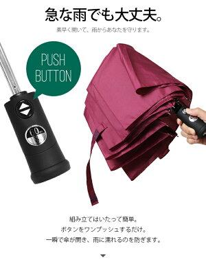 折りたたみ傘ワンタッチLEDライト付自動開閉傘雨傘レディースメンズ60cmラビングPRICE【送料無料】###折畳傘TX1401###