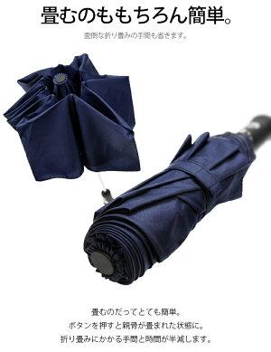 【最大2,000円OFFクーポン発行中6/1420:00〜6/211:59迄】≪楽天スーパーSALE限定価格1,680円≫折りたたみ傘ワンタッチLEDライト付自動開閉傘雨傘軽量レディースメンズ梅雨60cm8カラーラビングPRICE【送料無料】###折畳傘TX1401###