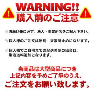 プロジェクタースクリーン電動100インチ4:3/【送料無料】/###スクリーンEE41001☆###