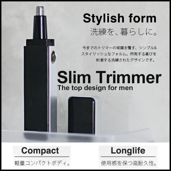 鼻毛カッター ノーズトリマー エチケットカッター Slim Trimmer 軽量 薄型 鼻毛カッター/ 【送料無料】/###トリマーCNT299###