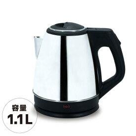 電気ケトル ケトル 1.1L シンプル ステンレス やかん ヤカン ケトル 瞬間湯沸かし器 湯わかし器 電気ポット コードレス 【送料無料】 ###ケトルELKTS9###