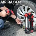 電動エアコンプレッサー 電動空気入れ エアポンプ コードレス式 ポータブル エアーポンプ 空気圧検知 自転車 プール …