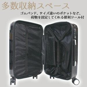 【送料無料】スーツケースプロテクト付マルチキャスター50LTSAロック付中型Mサイズ4〜6泊鏡面加工光沢###ケースC657-M☆###