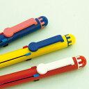 カラフル4色ボールペン【全5色】【楽ギフ_包装】