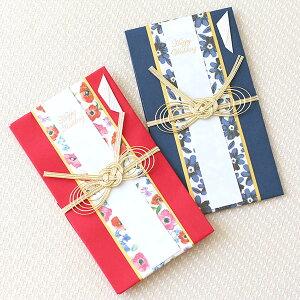【楽天ランキング1位入賞】ご祝儀袋 ロレッタキャシー (カラー:ピンク ネイビー)《おしゃれ/大人/かわいい/可愛い》【メール便あす楽対象外】