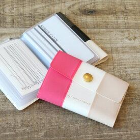 トロワ カードケース 【全6色】《おしゃれ/大人/かわいい/可愛い》