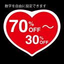 店舗用ウィンドウシール・装飾ステッカー/窓用ディスプレイWINPOP/ウォールステッカー/sale%0ff