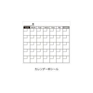 月間カレンダーシール 01シンプルタイプ 120枚