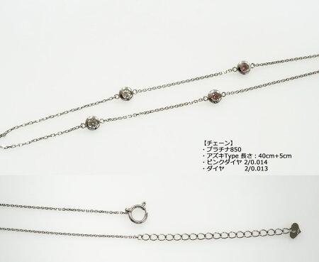 ファンシーインテンスパープリッシュピンクダイヤ・ローズカットダイヤプラチナペンダントP-159