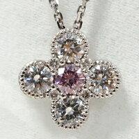 【NEW】天然ピンクダイヤを使ったクローバーモチーフプラチナペンダントP-63