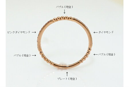 ピンクダイヤモンドエタニティリングType1R-100