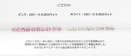 カラーレス・ピンクダイヤモンドエタニティリングType2R-101選べる地金(プラチナ・ピンクゴールド・イエローゴールド・ホワイトゴールド)天然ピンクダイヤモンド(ファンシーピンク)レディースジュエリー